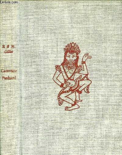 CARAVANE PANHARD I.C. 16