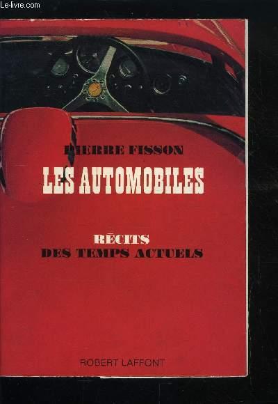 LES AUTOMOBILES - RECITS DES TEMPS ACTUELS