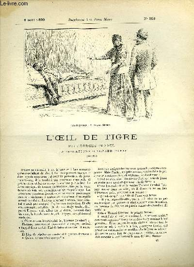 SUPPLEMENT A LA REVUE MAME N° 253 - L'oeil de tigre (suite) par Georges Pradel, illustrations d'Alfred Paris