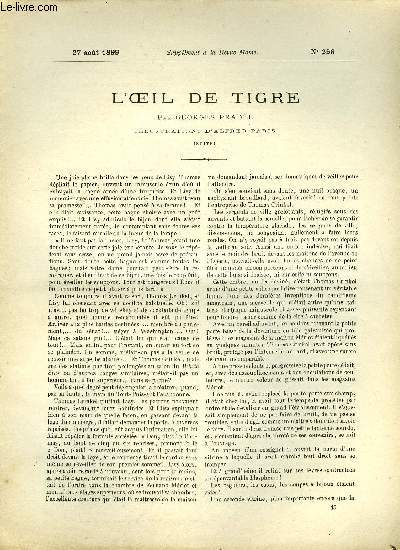 SUPPLEMENT A LA REVUE MAME N° 256 - L'oeil de tigre (suite) par Georges Pradel, illustrations d'Alfred Paris