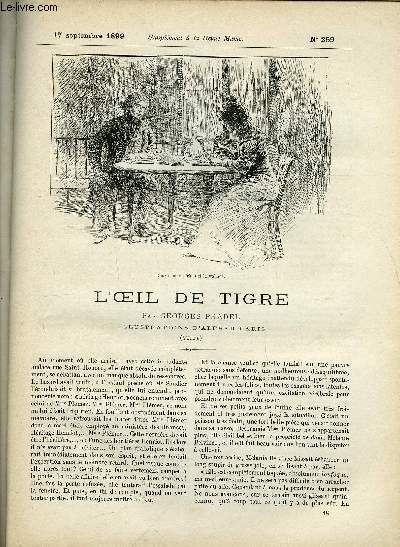 SUPPLEMENT A LA REVUE MAME N° 259 - L'oeil de tigre (suite) III. par Georges Pradel, illustrations d'Alfred Paris