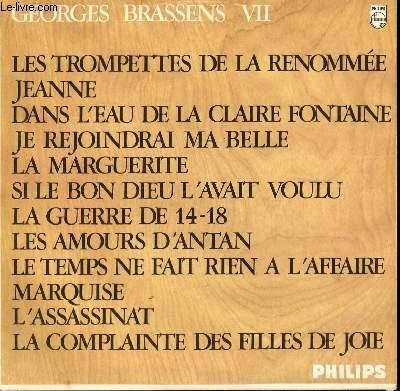 DISQUE VINYLE 33T LES TROMPETTES DE LA RENOMMEE / JEANNE / DANS L'EAU DE LA CLAIRE FONTAINE / JE REJOINDRAI MA BELLE / LA MARGUERITE / SI LE BON DIEU L'AVAIT VOULU / MARQUISE / L'ASSASSINAT.....