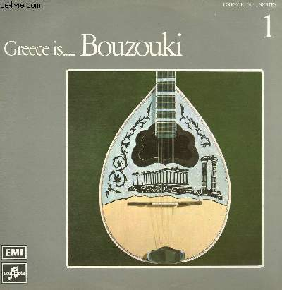 DISQUE VINYLE 33T THE SAKENA DANCE, LITTLE IVORY BOAT, BAGLAMAS, THE DANCE, THE HASSAPIKOS DANCE, STAR OF THE ORIENT, NEX MINORE, AIVALIOTIKO, SOLO PAPAIOANNOU, MY LIFE MY LOVE BOUZOUKI, THE PAPAIOANNOU.