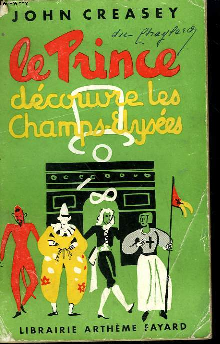 LE PRINCE DECOUVRE LES CHAMPS-ELYSEES N°9. ( The toff goes gay).