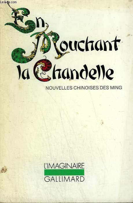 EN MOUCHANT LA CHANDELLE. NOUVELLES CHINOISES DES MING. COLLECTION : L'IMAGINAIRE N° 162