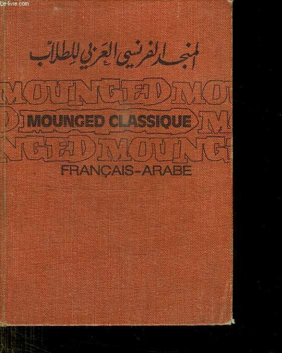 MOUNGED CLASSIQUE. DICTIONNAIRE MODERNE FRANCAIS ARABE.