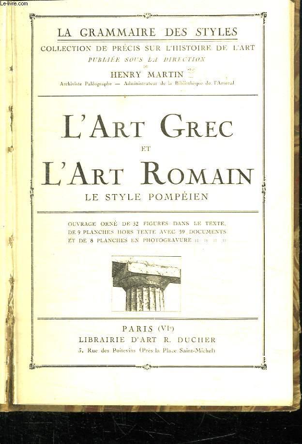 L ART GREC ET L ART ROMAIN. LE STYLE POMPEIEN.