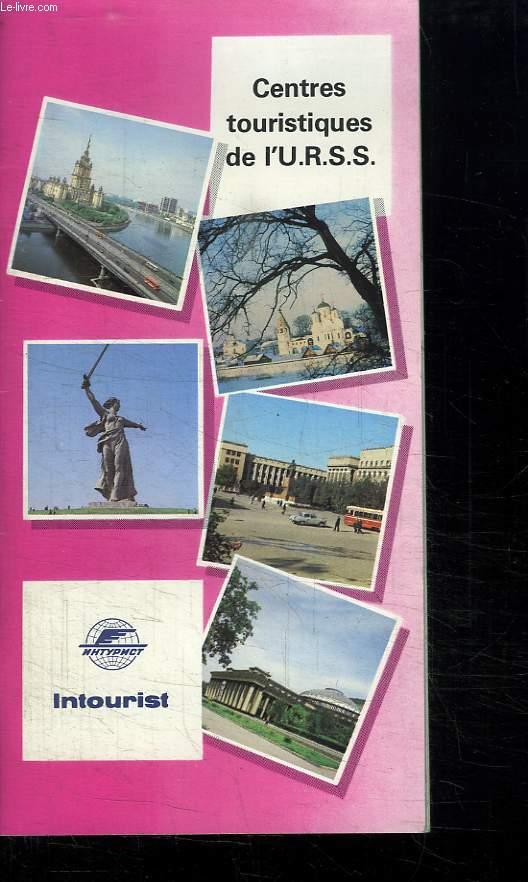 CENTRES TOURISTIQUES DE L URSS.