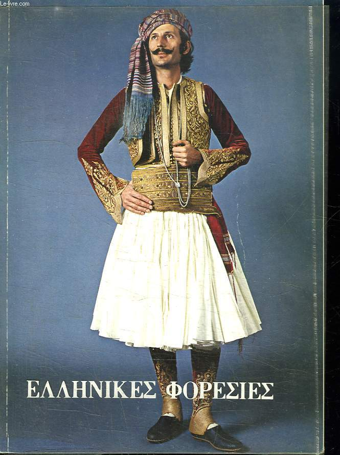 LIVRE EN GREC SUR LES DIFFERENTS COSTUMES. TEXTE EN ANGLAIS , GREC, FRANCAIS.