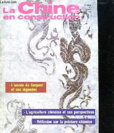 LA CHINE EN CONSTRUCTION N° 2. FEVRIER 1989. SOMMAIRE: L ANNEE DU SERPENT, L AGRICULTURE CHINOISE ET SES PERSPECTIVES...