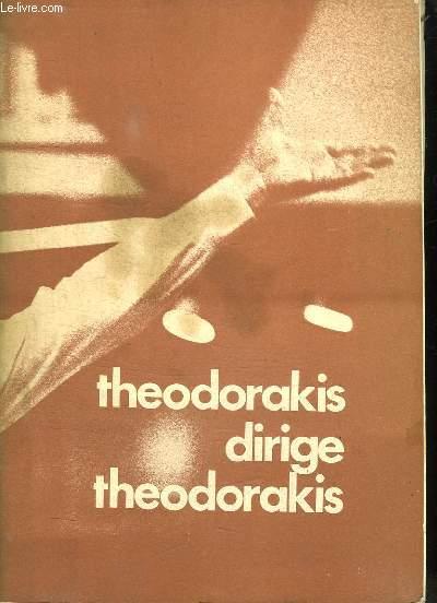 TOURNEES MONDIALES 1971 - 1973. THEODORAKIS DIRIGE TEODORAKIS. BIOGRAPHIES, CREDO ARTISTIQUE, PROGRAMME GENERAL, TEXTE DES CHANSONS.
