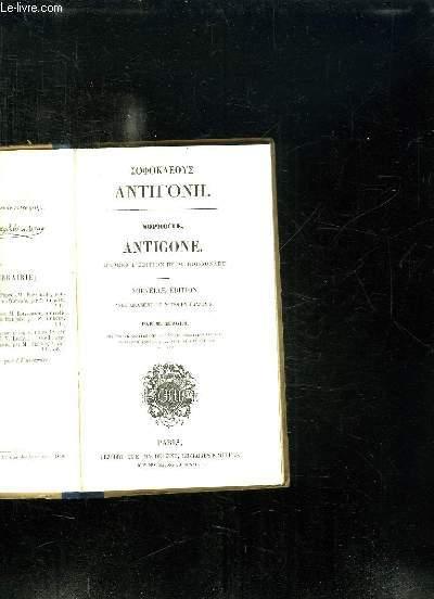 ANTIGONE. TEXTE EN GREC.