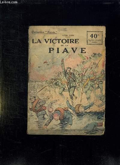 LA VICTOIRE DE LA PIAVE.