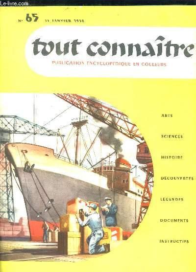 TOUT CONNAITRE N° 65 DU 15 JANVIER 1958. LA MARINE MARCHANDE.
