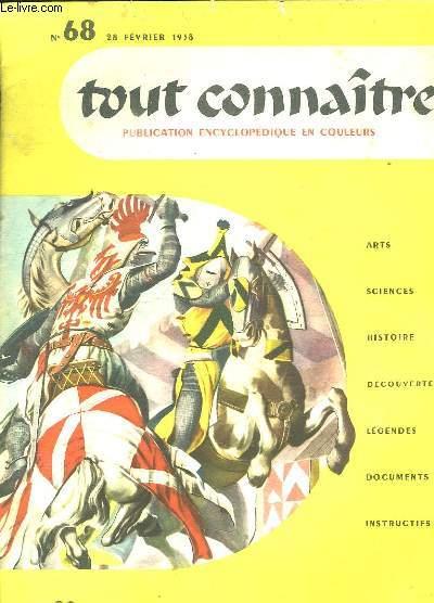 TOUT CONNAITRE N° 68 DU 28 FEVRIER 1958. L ENEIDE.