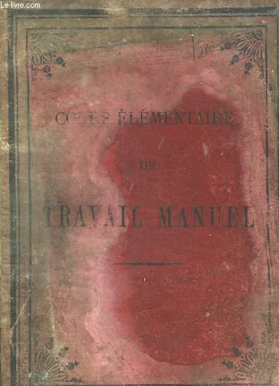 COURS ELEMENTAIRE DE TRAVAIL MANUEL.