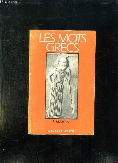 LES MOTS GRECS. GROUPES PAR FAMILLES ETYMOLOGIQUES.