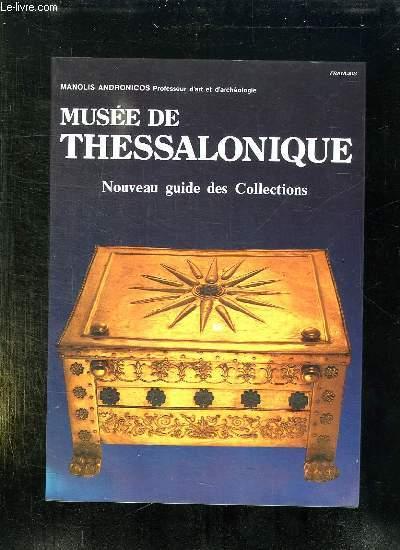 MUSEE DE THESSALONIQUE. NOUVEAU GUIDE DES COLLECTIONS.