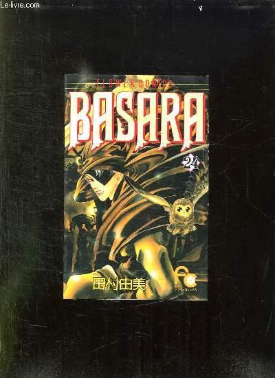 BASARA N° 24. TEXTE EN JAPONNAIS.