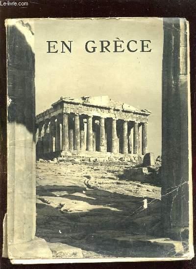 EN GRECE. NOUVELLE EDITION.