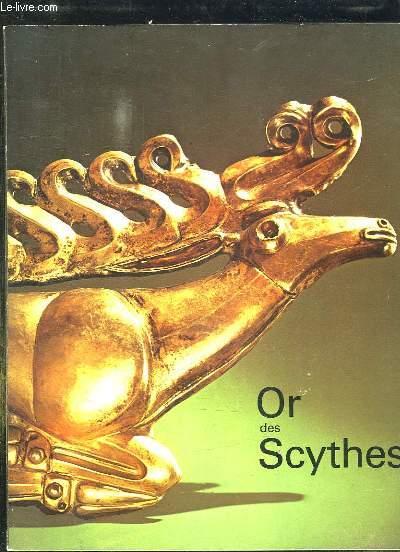 OR DES SCYTHES. TRESORS DES MUSEES SOVIETIQUES. DU 8 OCTOBRE AU 21 DECEMBRE 1975.