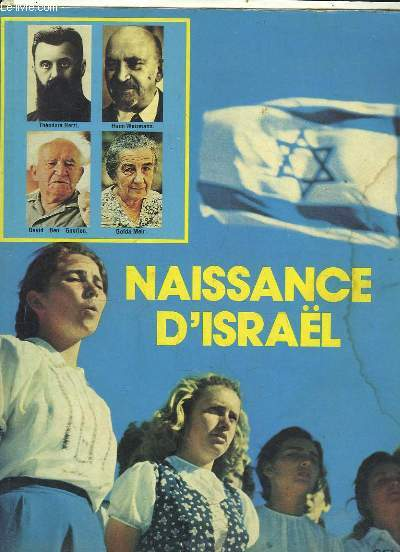 NAISSANCE D ISRAEL.