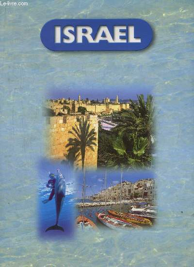 LOT DE 7 BROCHURE SUR L ISRAEL.