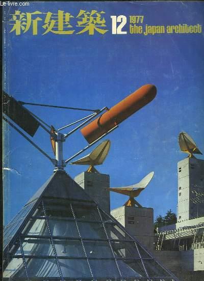 THE JAPAN ARCHITECT N° 12. 1977. TEXTE EN JAPONAIS.