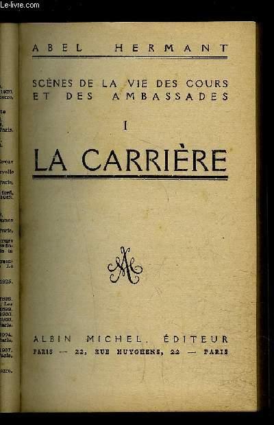 LA CARRIERE- TOME 1- SCENES DE LA VIE DES COURS ET DES AMBASSADES