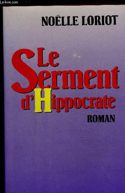 LE SERMENT D HIPPOCRATE