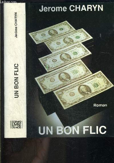 UN BON FLIC