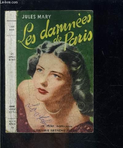 LES DAMNEES DE PARIS