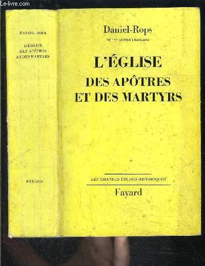 L EGLISE DES APOTRES ET DES MARTYRS