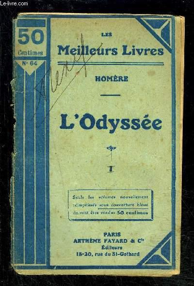 L ODYSEE- TOME 1 vendu seul