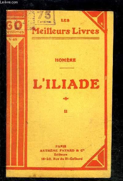 L ILIADE- TOME 2 vendu seul