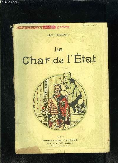 LE CHAR DE L ETAT