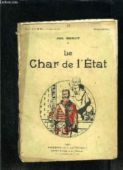 LE CHAR DE L ETAT- VENDU EN L ETAT