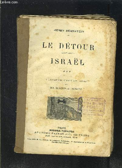 LE DETOUR- ISRAEL- MODERN-THEATRE N°XXVI- VENDU EN L ETAT