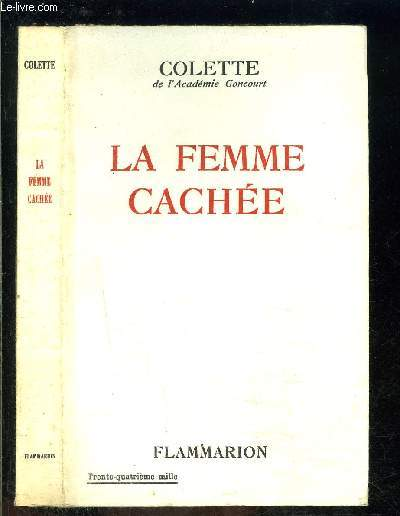 LA FEMME CACHEE