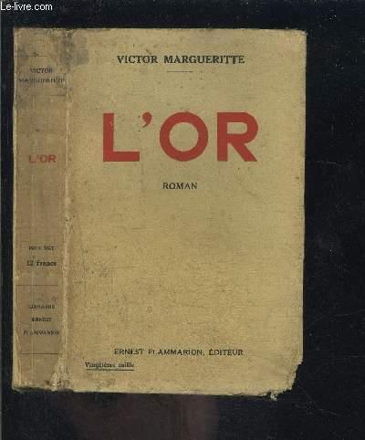 Victoria abril prostituée
