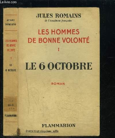 LES HOMMES DE BONNE VOLONTE- TOME 1- VENDU SEUL- LE 6 OCTOBRE