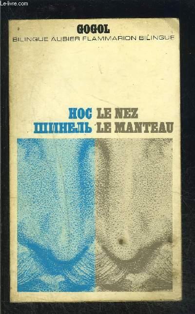 LE NEZ- LE MANTEAU- COLLECTION BILINGUE AUBIER N°26