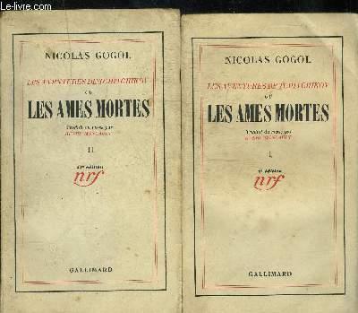 LES AVENTURES DE TCHITCHIKOV OU LES AMES MORTES- 2 OMES EN 2 VOLUMES