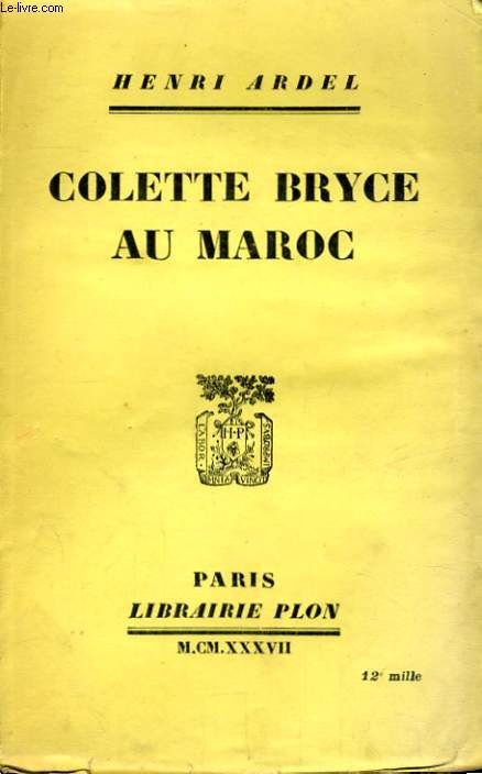 COLETTE BRYCE AU MAROC
