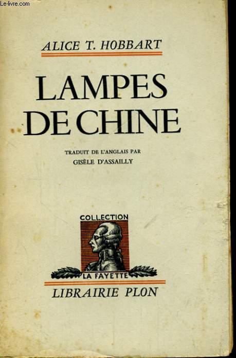 LAMPES DE CHINE