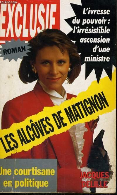 LES ALCOVES DE MATIGNON
