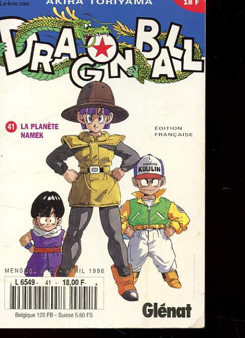 DRAGON BALL Z - LA PLANETE NAMEK - N°41 - EDITION FRANCAISE
