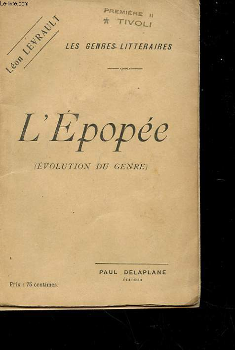 L'EPOPEE - EVOLUTION DU GENRE