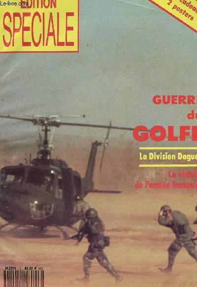 GUERRE DU GOLF : la division Daguet - La victoire de l'année française
