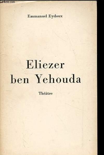 ELIEZER BEN YEHOUDA. THEATRE